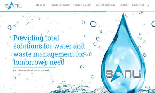 Water Management Website